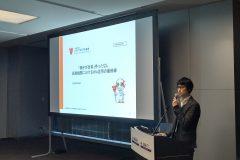 業務自動化カンファレンス(東京会場)にて一般社団法人メディカルRPA協会の講演機会をいただきました。
