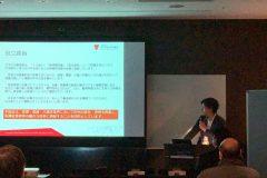業務自動化カンファレンス(名古屋会場)にて一般社団法人メディカルRPA協会の講演機会をいただきました。